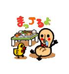ピーナッツRとピーちゃん(個別スタンプ:26)