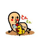 ピーナッツRとピーちゃん(個別スタンプ:29)