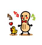 ピーナッツRとピーちゃん(個別スタンプ:33)