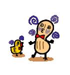 ピーナッツRとピーちゃん(個別スタンプ:39)