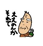 きよ志と梅治(個別スタンプ:01)