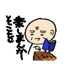 きよ志と梅治(個別スタンプ:02)