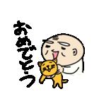 きよ志と梅治(個別スタンプ:04)