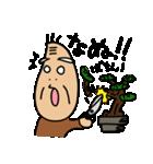 きよ志と梅治(個別スタンプ:05)