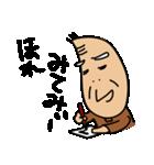 きよ志と梅治(個別スタンプ:08)