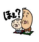 きよ志と梅治(個別スタンプ:09)