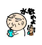 きよ志と梅治(個別スタンプ:21)