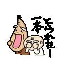 きよ志と梅治(個別スタンプ:37)