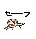 きよ志と梅治(個別スタンプ:38)