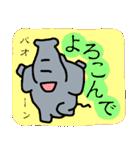 """""""鼻自慢""""ぱなぞう君のスタンプ(個別スタンプ:2)"""
