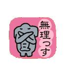 """""""鼻自慢""""ぱなぞう君のスタンプ(個別スタンプ:3)"""