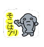 """""""鼻自慢""""ぱなぞう君のスタンプ(個別スタンプ:5)"""