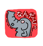 """""""鼻自慢""""ぱなぞう君のスタンプ(個別スタンプ:7)"""