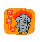 """""""鼻自慢""""ぱなぞう君のスタンプ(個別スタンプ:8)"""