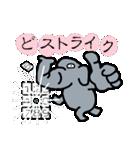 """""""鼻自慢""""ぱなぞう君のスタンプ(個別スタンプ:9)"""