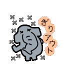 """""""鼻自慢""""ぱなぞう君のスタンプ(個別スタンプ:11)"""