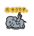 """""""鼻自慢""""ぱなぞう君のスタンプ(個別スタンプ:12)"""