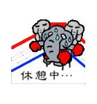 """""""鼻自慢""""ぱなぞう君のスタンプ(個別スタンプ:13)"""