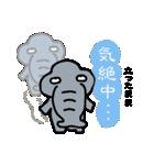 """""""鼻自慢""""ぱなぞう君のスタンプ(個別スタンプ:15)"""