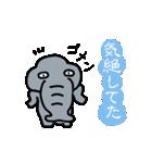 """""""鼻自慢""""ぱなぞう君のスタンプ(個別スタンプ:16)"""