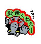 """""""鼻自慢""""ぱなぞう君のスタンプ(個別スタンプ:17)"""