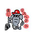 """""""鼻自慢""""ぱなぞう君のスタンプ(個別スタンプ:20)"""