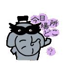 """""""鼻自慢""""ぱなぞう君のスタンプ(個別スタンプ:21)"""