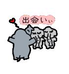 """""""鼻自慢""""ぱなぞう君のスタンプ(個別スタンプ:25)"""
