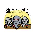 """""""鼻自慢""""ぱなぞう君のスタンプ(個別スタンプ:26)"""