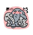 """""""鼻自慢""""ぱなぞう君のスタンプ(個別スタンプ:27)"""