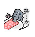 """""""鼻自慢""""ぱなぞう君のスタンプ(個別スタンプ:28)"""