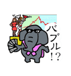 """""""鼻自慢""""ぱなぞう君のスタンプ(個別スタンプ:29)"""