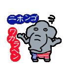 """""""鼻自慢""""ぱなぞう君のスタンプ(個別スタンプ:30)"""