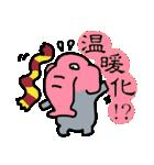 """""""鼻自慢""""ぱなぞう君のスタンプ(個別スタンプ:33)"""
