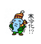 """""""鼻自慢""""ぱなぞう君のスタンプ(個別スタンプ:34)"""