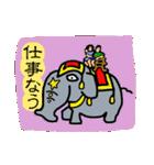 """""""鼻自慢""""ぱなぞう君のスタンプ"""