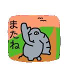 """""""鼻自慢""""ぱなぞう君のスタンプ(個別スタンプ:40)"""