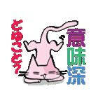 いのつく仔猫2(あ猫)(個別スタンプ:01)