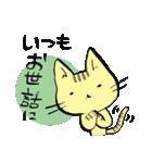 いのつく仔猫2(あ猫)(個別スタンプ:02)