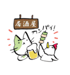 いのつく仔猫2(あ猫)(個別スタンプ:03)
