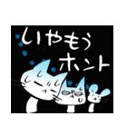 いのつく仔猫2(あ猫)(個別スタンプ:08)