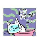 いのつく仔猫2(あ猫)(個別スタンプ:09)