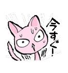 いのつく仔猫2(あ猫)(個別スタンプ:10)