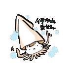 いのつく仔猫2(あ猫)(個別スタンプ:13)