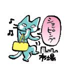 いのつく仔猫2(あ猫)(個別スタンプ:16)