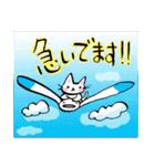 いのつく仔猫2(あ猫)(個別スタンプ:17)