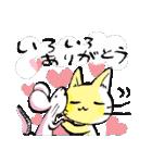 いのつく仔猫2(あ猫)(個別スタンプ:18)