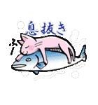 いのつく仔猫2(あ猫)(個別スタンプ:20)