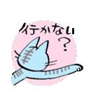 いのつく仔猫2(あ猫)(個別スタンプ:21)