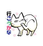 いのつく仔猫2(あ猫)(個別スタンプ:22)